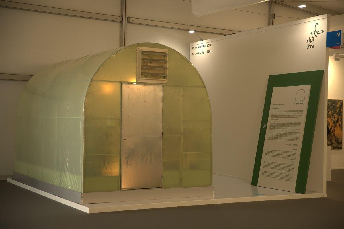 The installation 'Rakhm' by Saudi-based Fahad bin Naif at Art Dubai 2021. (Courtesy: Ithra)