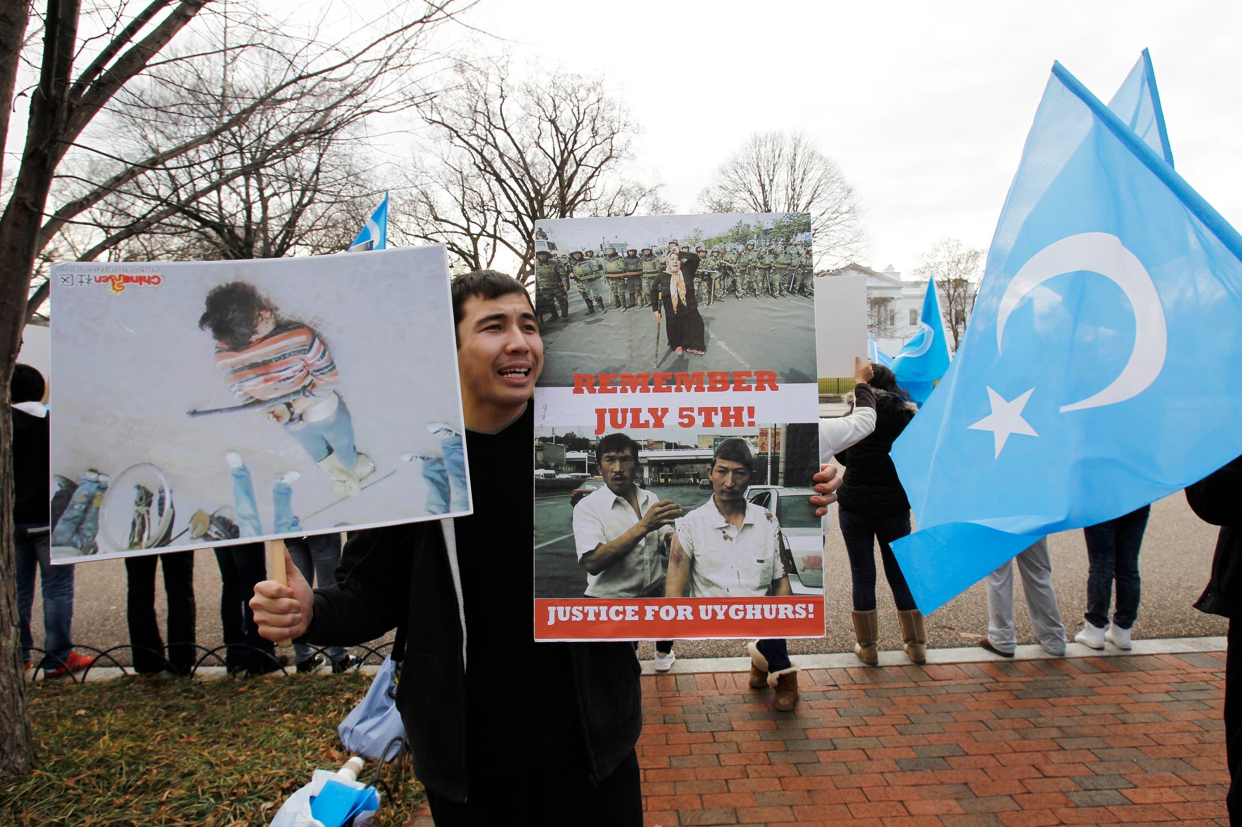 وقفة تضامناً مع الأويغور أمام البيت الأبيض في واشنطن (أرشيفية)