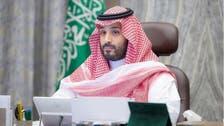 محمد بن سلمان يطلق الرؤية التصميمية لبرنامج تطوير العلا