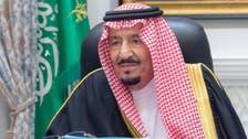 توانائی کے بچاؤ اور بحفاظت ترسیل کو یقینی بنایا جائے گا: سعودی کابینہ کا عزم