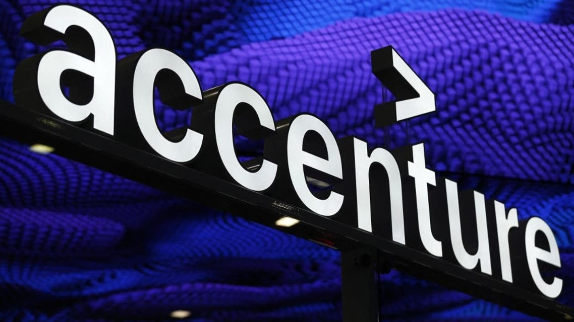 The Accenture logo is displayed at the Mobile World Congress (MWC) in Barcelona on February 26, 2019. (AFP)