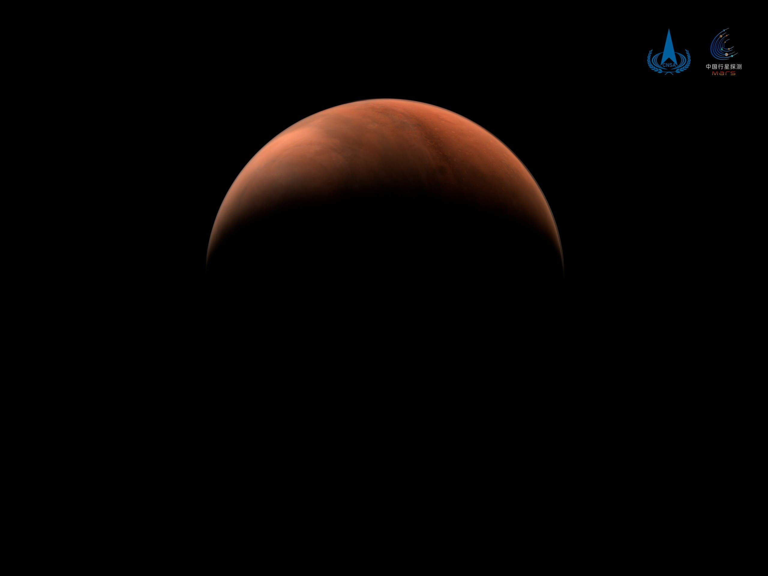 An image of Mars taken by China's Tianwen-1 unmanned probe is seen in this handout image released by China National Space Administration (CNSA) March 26, 2021. (CNSA/Handout via Reuters)