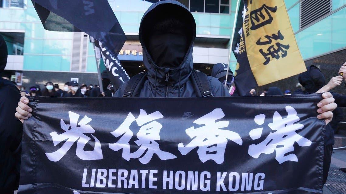 A Hong Kong protester holds a slogan Liberate Hong Kong during a march in Taipei, Taiwan, Oct. 25, 2020. (AP)