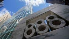 بنك عالمي يتفادى خسارة 4 مليارات دولار في اللحظات الأخيرة!
