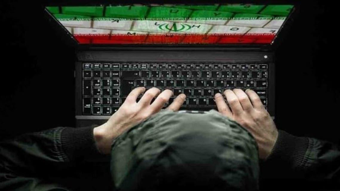 هکر ایران