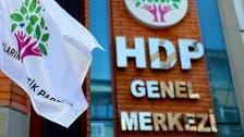 دادخواست انحلال حزب دموکراتیک خلقها رد شد