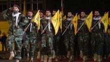 خزانهداری آمریکا 7 عضو حزب الله را به عنوان «تروریست های بینالمللی» تحریم کرد