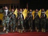 النمسا: حزب الله اللبناني على قائمة الإرهاب بذراعيه