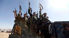 صنعاء : حوثیوں کے ہتھیاروں اور میزائلوں کے ڈپو میں زور دار دھماکے