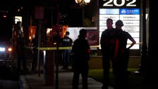 Four people, including child killed in US shooting: California authorities