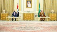 Saudi Arabia, Iraq establish joint $3 billion fund during Kadhimi visit to Riyadh