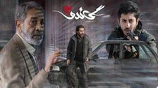 سریال گاندو؛ پرده جدیدی از دعواهای جناحی در ایران