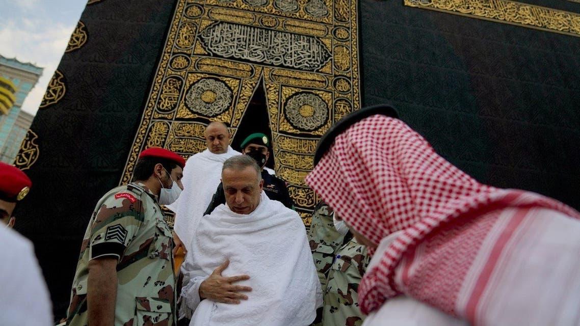 The Prime Minister of Iraq Mustafa al-Kadhimi on Thursday performed the Umrah rituals in Islam's Holy City of Mecca, Saudi Arabia. (Supplied)