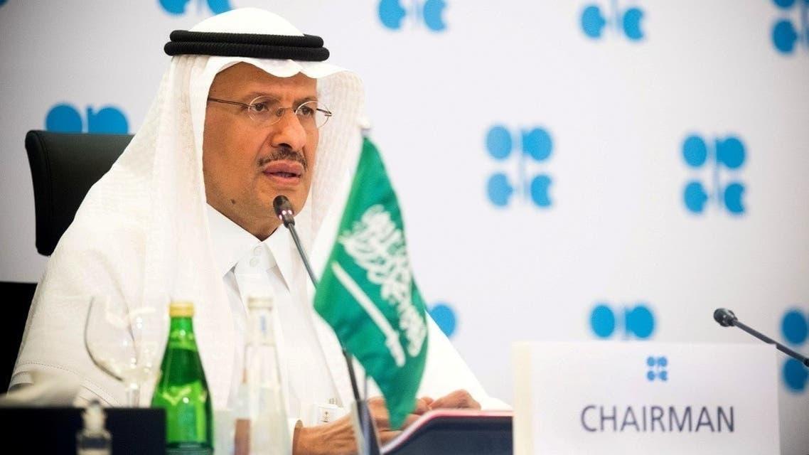 Prince Abdelaziz  Bin Salman
