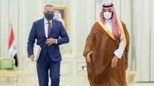 تاکید سعودی و عراق بر حمایت از امنیت و ثبات در منطقه