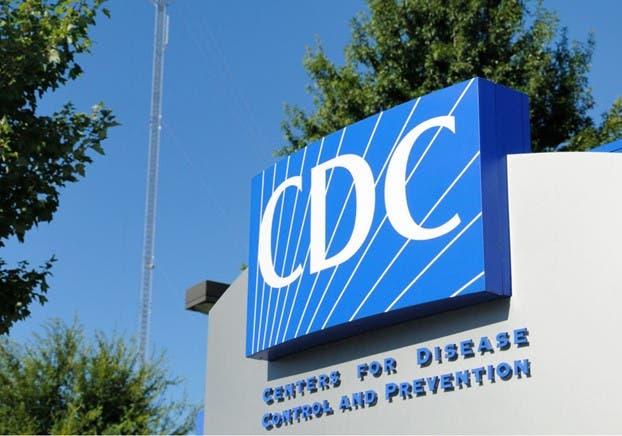 مرکز کنترل و پیشگیری از بیماریها در ایالات متحده