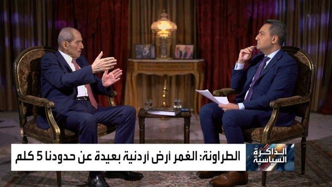 الذاكرة السياسية | رئيس الحكومة الأردنية الأسبق فايز الطراونة - الجزء الثالث