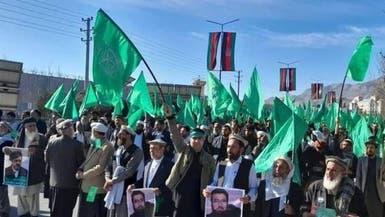 افغانستان؛ تظاهرات مجدد هواداران حزب اسلامی