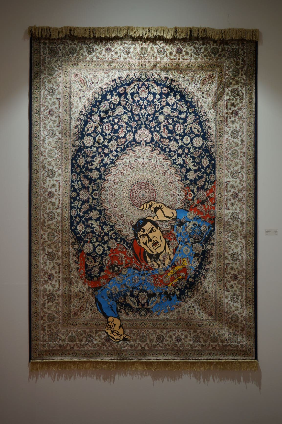 'I fought the internet and the internet won 2, 2019' by Ali Chaaban. Displayed at the Hafez Gallery booth at Art Dubai 2021 in DIFC. (Al Arabiya English)