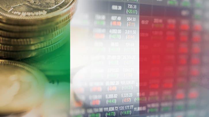 اقتصاد إيطاليا يسجل عجزاً بـ9.5% في 2020