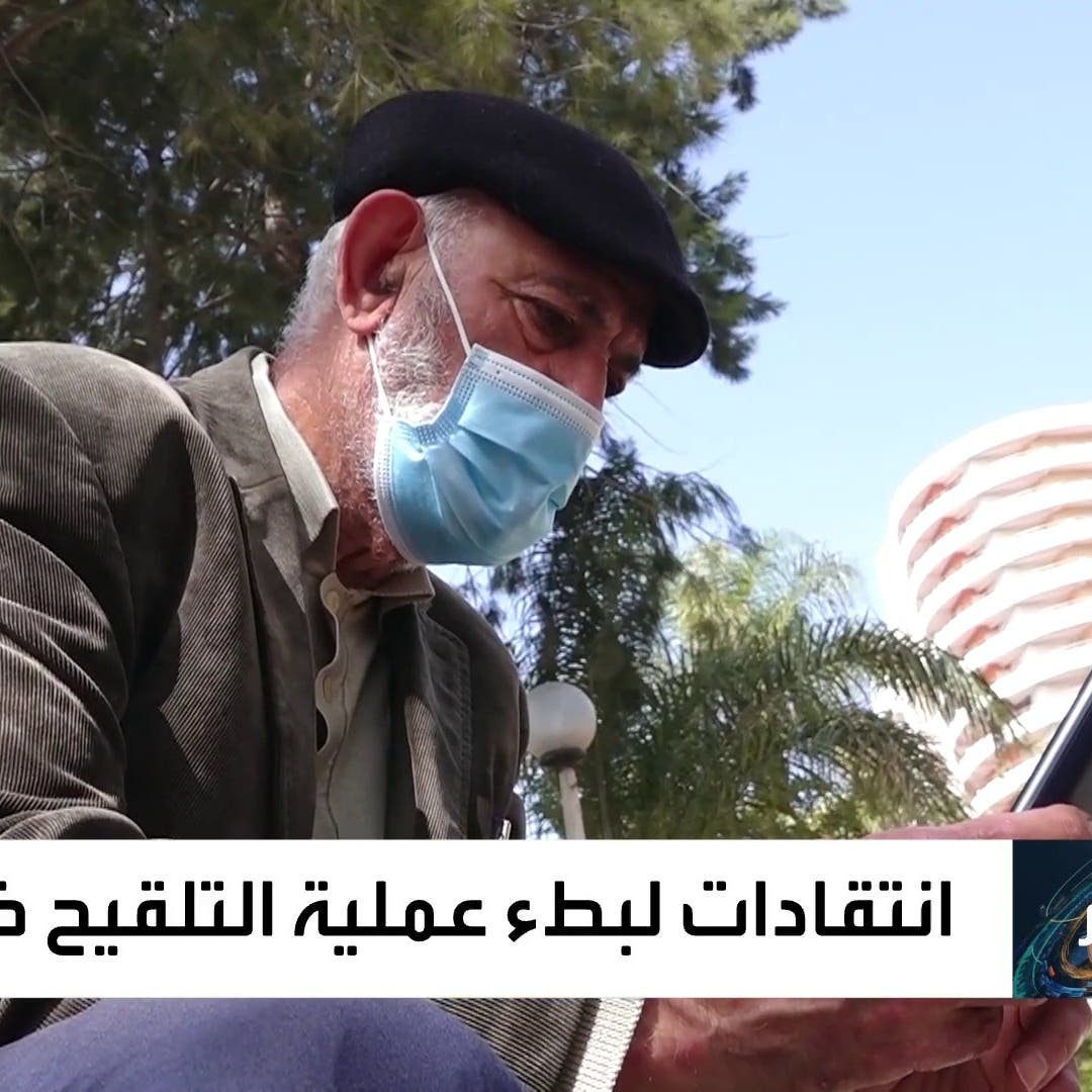 الجزائر تتسلم قرابة مليون جرعة من لقاح سبوتنيك V الروسي