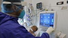 """""""الإمارات المتقدمة"""" تعرض الاستحواذ على """"الإسكندرية للخدمات الطبية"""""""