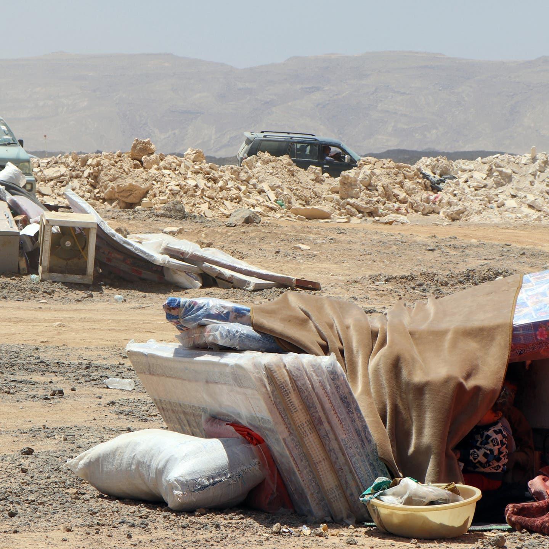 واشنطن: يجب إنهاء هجوم الحوثيين على مأرب