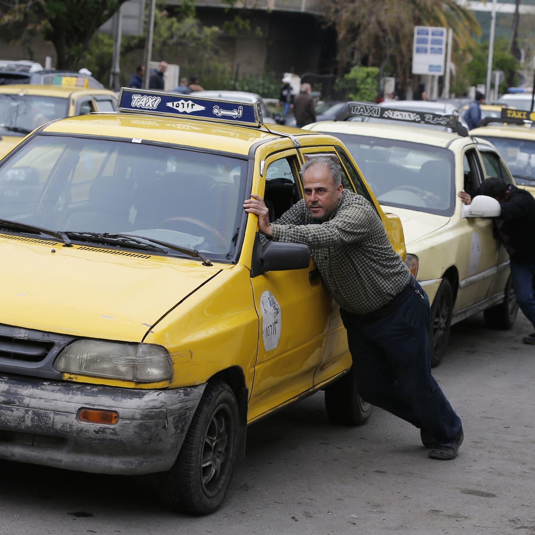 وسط عجز المواطن.. أزمة الوقود تشل الحركة في دمشق
