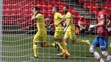 """هاتريك"" مورينو يمنح فياريال نقاط غرناطة"