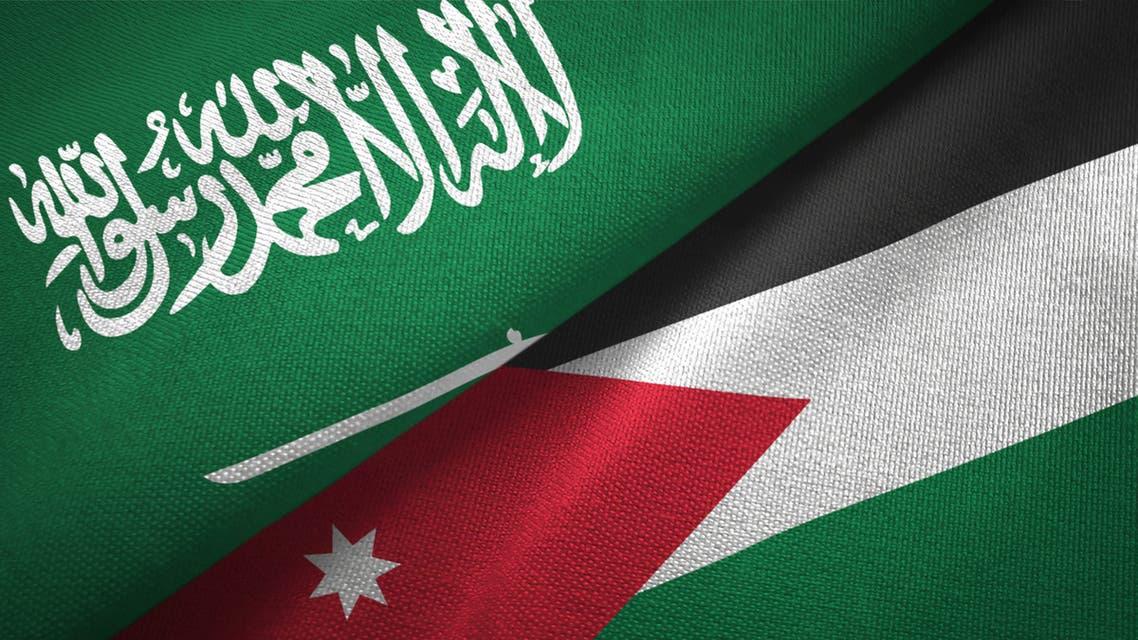 الأردن  السعودية