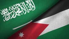 شاہ عبداللہ کے اقدامات کے حامی اور اردن کے ساتھ کھڑے ہیں: سعودی عرب