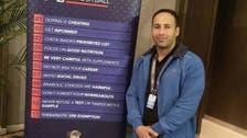 اولین پزشک افغان به لیگ قهرمانان آسیا دعوت شد