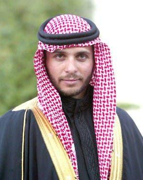 Prince Hamzah