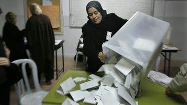 قبول ترشيح 36 قائمة للانتخابات التشريعية الفلسطينية المقبلة
