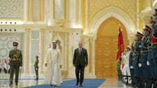 Iraq's PM meets with Abu Dhabi Crown Prince in UAE to discuss bilateral ties