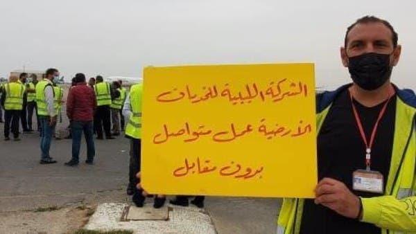 إضراب عمّالي يشل مطارات ليبيا