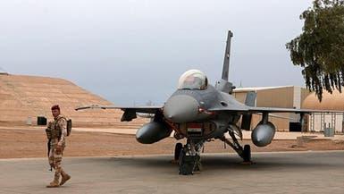 حمله موشکی به پایگاه «بلد» عراق