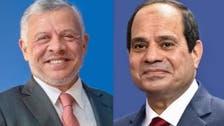 در گفتگوی السیسی با ملک عبدالله دوم؛ تاکید بر حمایت کامل مصر از ثبات اردن