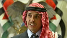 Prince Hamza, other figures attempted to harm Jordan's security: Deputy PM