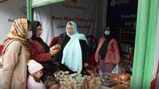 این زن افغان طی سه سال به یک بازرگان موفق تبدیل شد