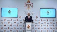 شہزادہ حمزہ اوردوسری شخصیات نےاردن کی سلامتی کونقصان پہنچانے کی سازش کی:نائب وزیراعظم