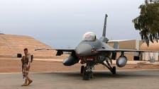 عراق : بلد کے فضائی اڈے پر راکٹوں سے حملہ