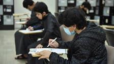 السعودية: البرنامج الوطني للكشف عن الموهوبين يعلن نتائج 24 ألف طالب وطالبة