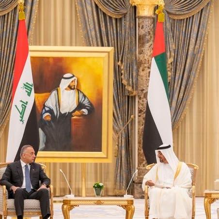 محمد بن زايد يستقبل الكاظمي.. ويؤكد دعم الإمارات لاستقرار العراق