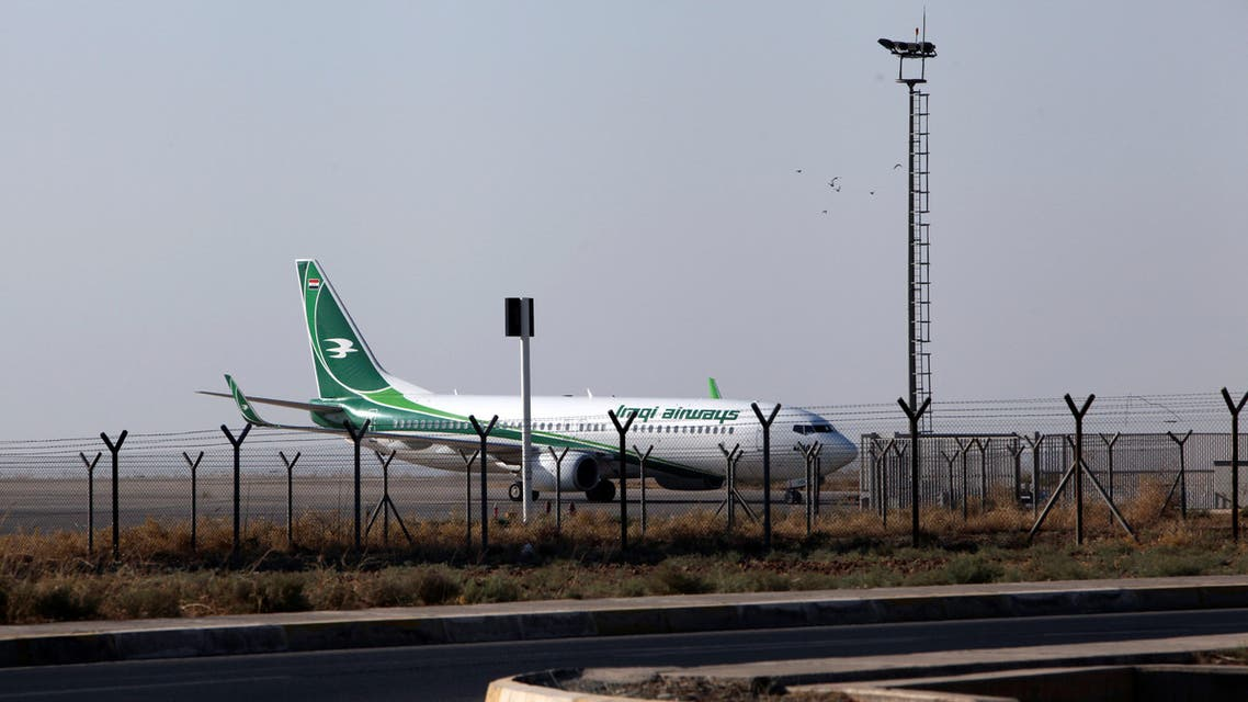 An Iraqi Airways plane is seen at the Erbil International Airport in Erbil. (Reuters)