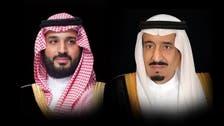 شاہ سلمان کاشاہ عبداللہ سے فون پرمکمل اظہاریک جہتی، سعودی عرب کی حمایت کی یقین دہانی
