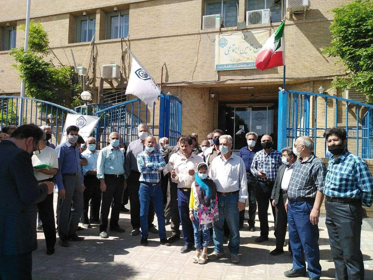 اعتراضات سراسری بازنشستگان در شهرهای مختلف ایران (4 آوریل 2021)