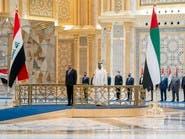 الكاظمي يصل إلى الإمارات في زيارة رسمية