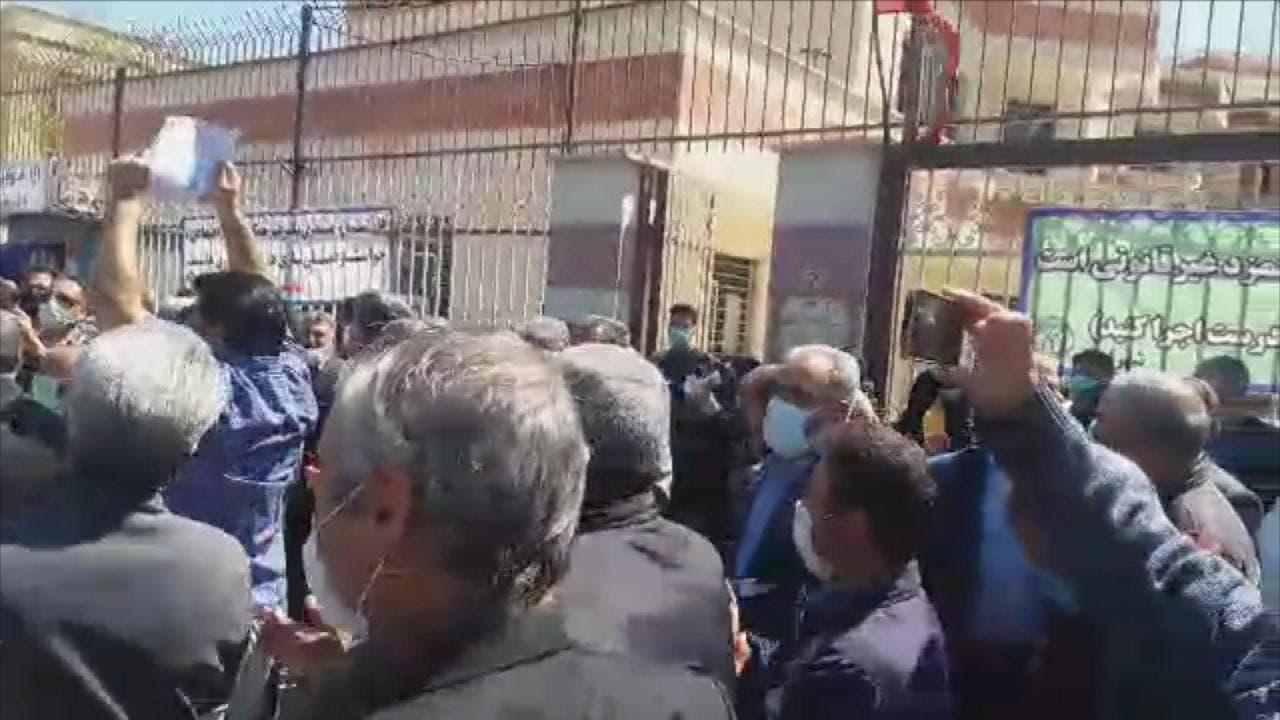 من احتجاجات المتقاعدين في إيران (فرانس برس)