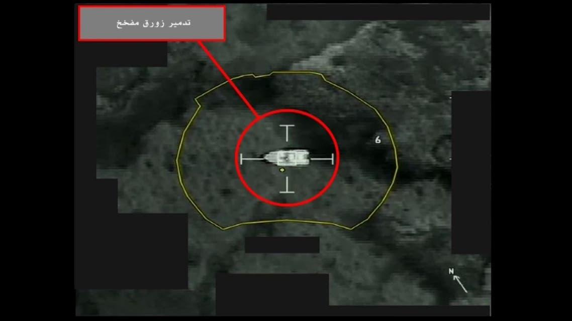 التحالف ينشر فيديو لاستهداف الزورق الحوثي المفخخ الذي كان يستعد لهجوم جنوب البحر الأحمر